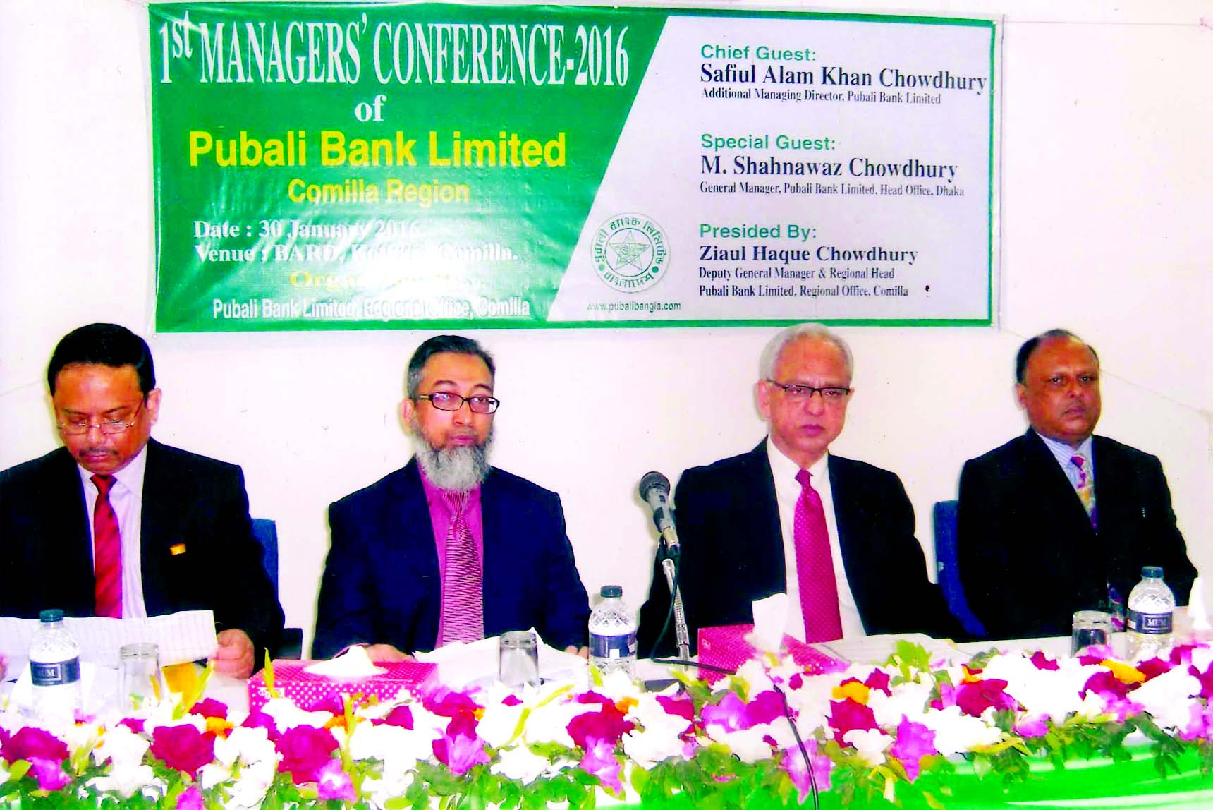 managerial pattern of pubali bank ltd Pubali bank job circular pubali bank limited authorities are called for management of the bank reserves the right to reject any or all applications.