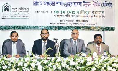 investment management at al arafah islammi Bangladesh: al-arafah islami bank has signed an mou with dmoney bangladesh, a shariah compliant digital wallet provider, to render digital financial services to its clients, according to a press release.
